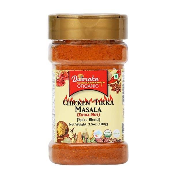 Chicken-Tikka-Masala-Powder-Spices