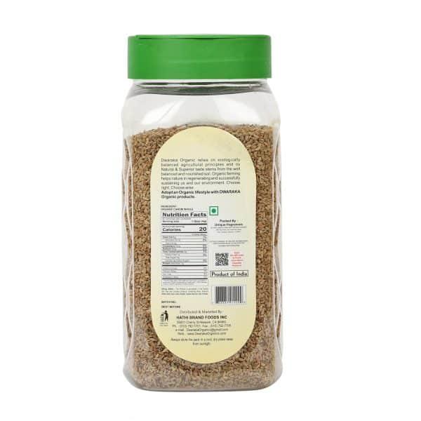 Organic-Ajwain-Nutrition-Facts-7oz